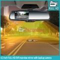 1080P DVR Rear view Mirror Monitor with Auto dimming function+32GB SD card  (without camera)