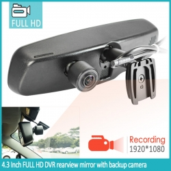 1080P DVR Rearview Mirror Monitor (without camera)