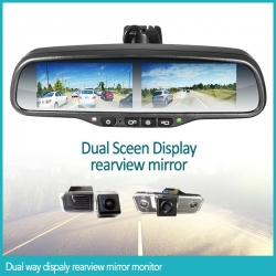 4.3 inch screen Multiple Display Rearview Mirror monitor(without camera)